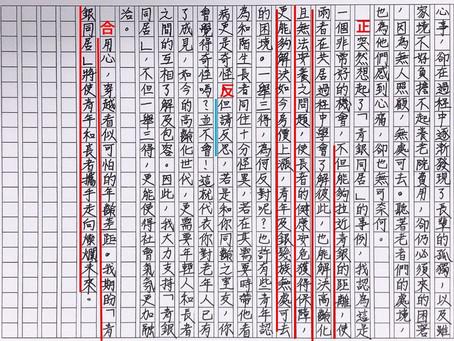 【專家推薦】蔡淇華:掌握學測國寫,「13579寫作檔案」背進考場