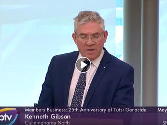 25th Anniversary Commemoration of the Genocide against the Tutsi in Rwanda