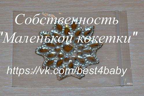 "Термоаппликация ""Снежинка (звезда)"""