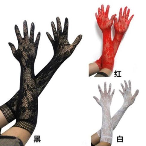 Перчатки (сетка) длинные