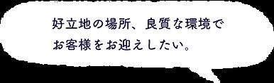 銀座 青山 表参道 シェアサロン 個室