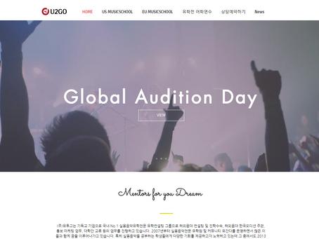 유투고(유간다) 홈페이지 디자인 변경
