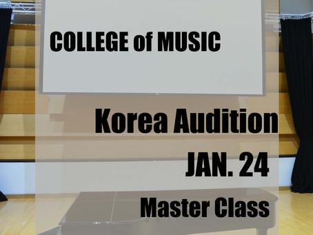 영국 명문음대 Leeds College of Music 한국오디션 공지!