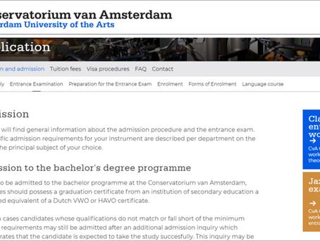 암스테르담 콘서바토리 이론 시험이 걱정이라면?