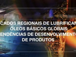 A Indústria de Lubrificantes e suas Principais Tendências em 2018