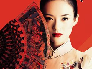 China, o dragão escondido no mercado profissional de skincare