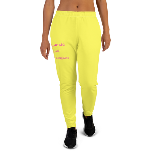 Laughate' Women's Joggers