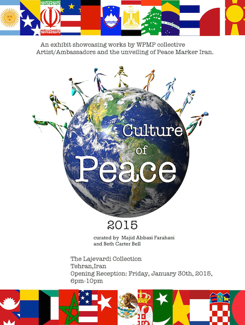 Culture of Peace flyer exhib.png