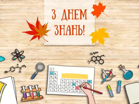 Неймовірні наукові винаходи українців