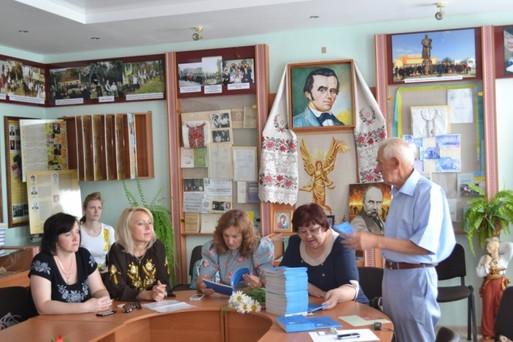 """Зустріч-презентація """"На перехрестях Шевченкового слова"""""""