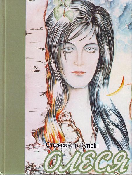 20 - kyprin - 09.2005.jpg