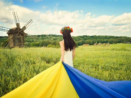Подорожуйте та пізнавайте Україну