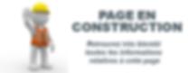 page_en_construction.png