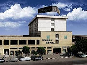 Tehran Hotel Mashhad.jpg