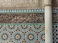 Rondreis Marokko Koningssteden privé - Saffraan Reizen