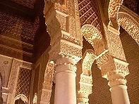 Rondreis Marokko met kleine groep - Saffraan Reizen