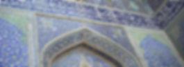 Imam moskee Isfahan, Iran - Saffraan Reizen