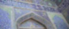 Vakantie Iran - Imam moskee Isfahan - Saffraan Reizen