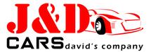 logo-jd.png