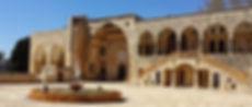 Libanon Beiteddine Saffraan Reizen