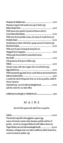 Beba_menu_english_October19- for website