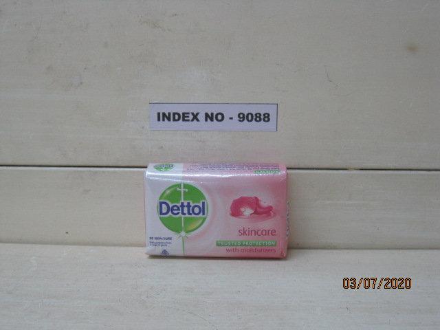 DETTOL SOAP SKIN CARE 125 GMS
