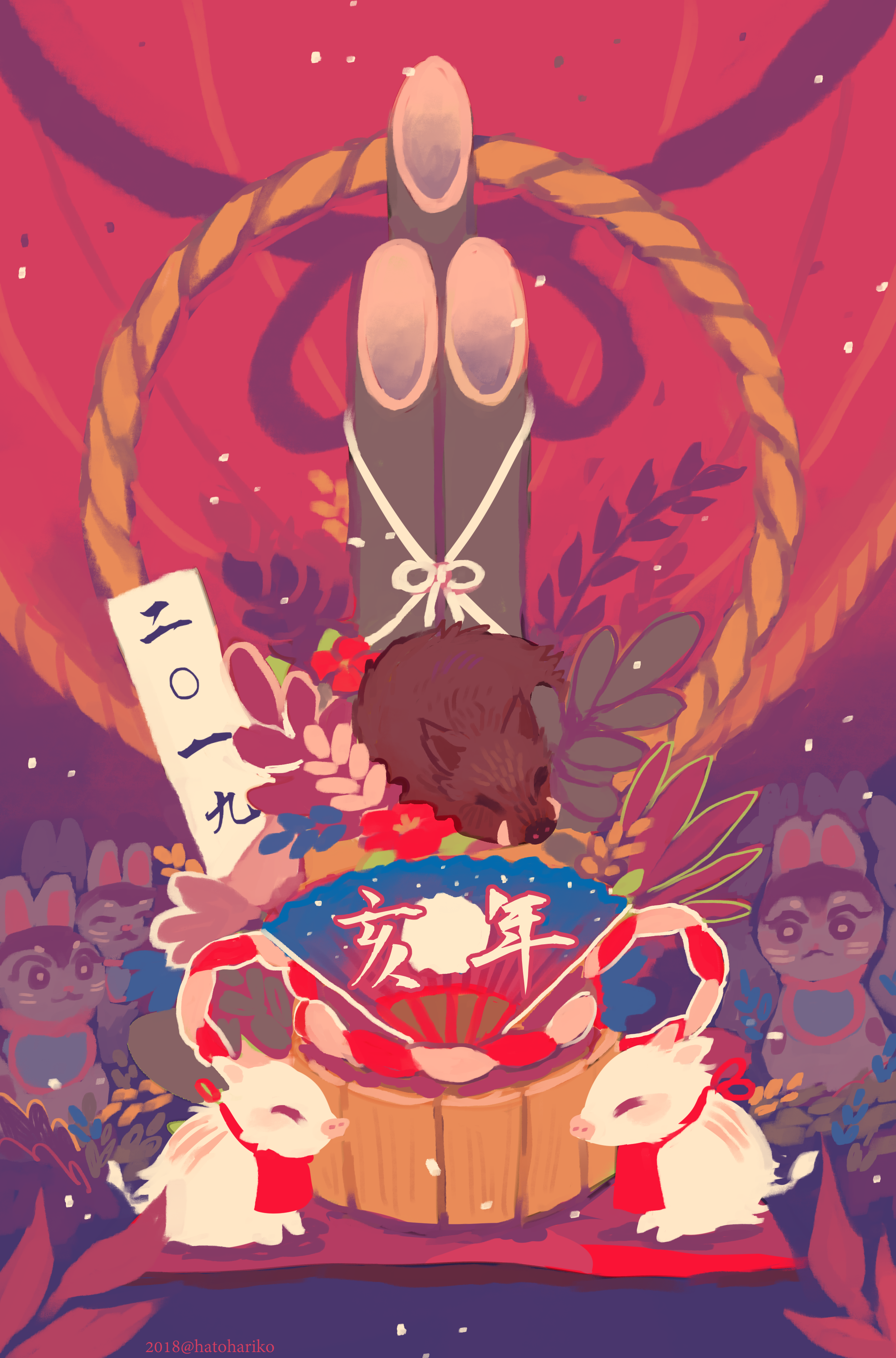 idoshi 2019