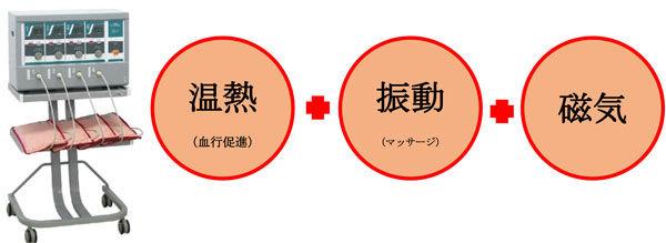 hotmag(1).jpg