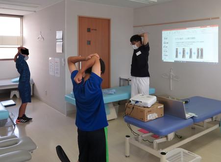 スポーツ障害予防教室