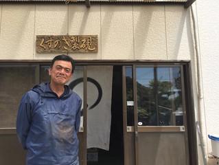 伝統工芸品に触れる:赤間硯(山口県)