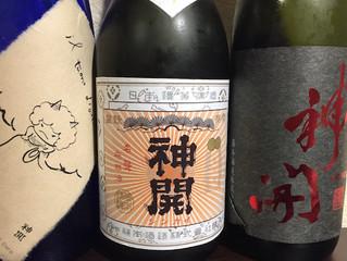 知酒聞酒の会