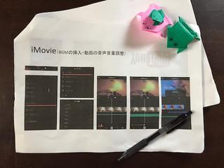 動画制作の勉強会