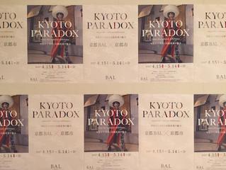 KYOTO PARADOX 閉幕