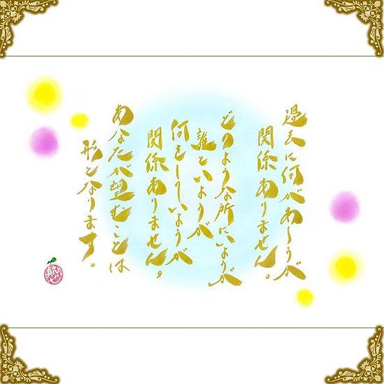 「結び」のポストカード ④