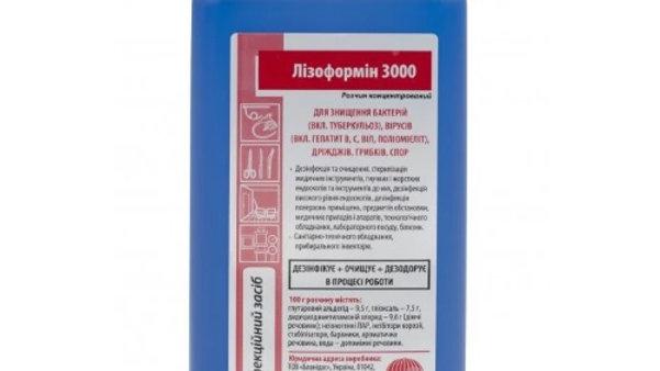 Лизоформин 3000, 1 л