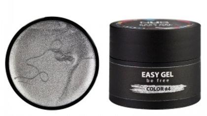 Гель-паутинка NUB Easy Gel № 04,  5г