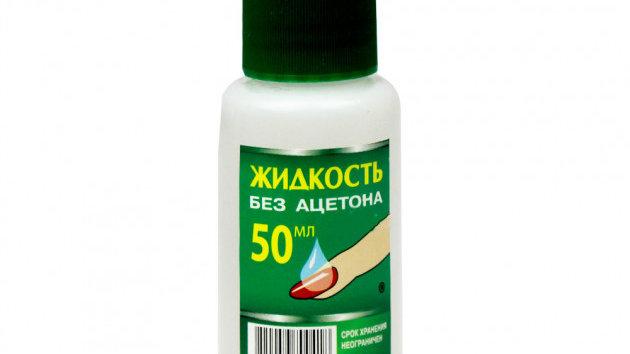 Фурман - Жидкость для снятия лака без ацетона, 50 мл