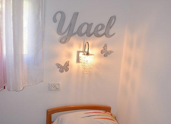כיתובי עץ לקיר- שמות הילד/ה לחדר השינה
