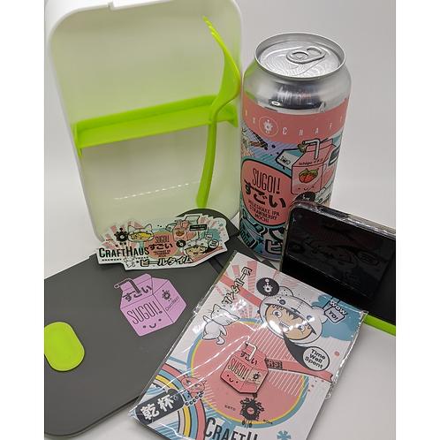 Sugoi! Bento Box Merch Kit