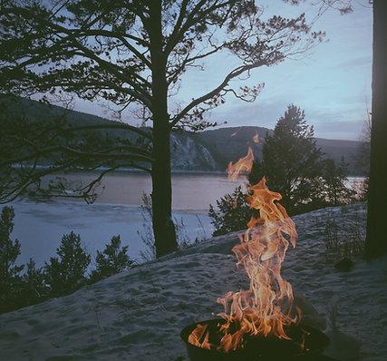 Fuel Your Fire - Deposit