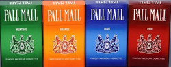 pall_mall_cigarette_coupons.jpg