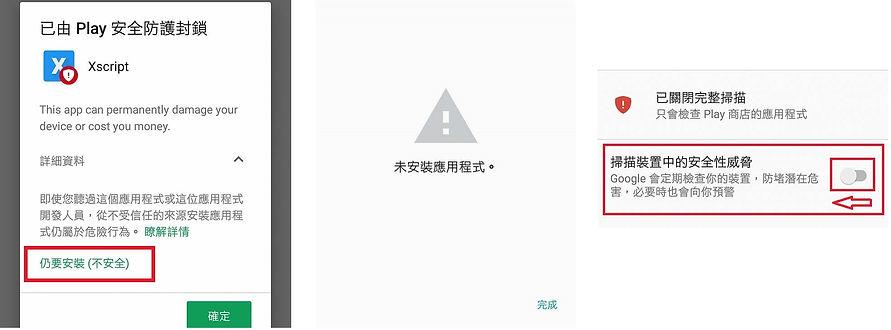09-11合併.jpg