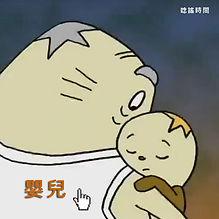 嬰兒2.JPG
