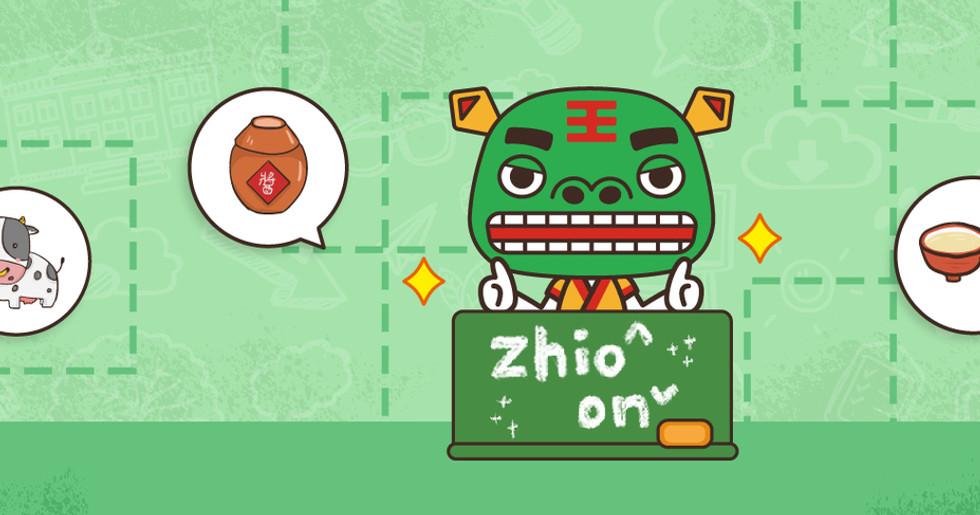 0810_詔安小學堂_h.jpg