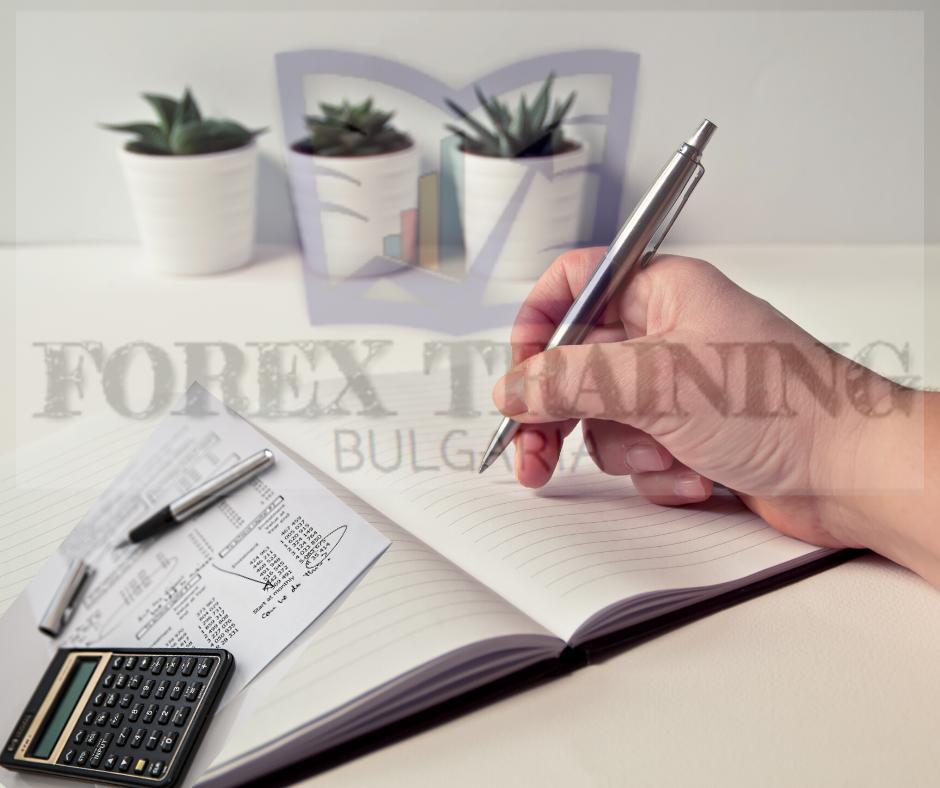 търговският план трябва да съдържа всяка предвидима подробност за вашия търговски бизнес. включително стратегии, управление на риска, пазари, на които търгувате, управление на списъци за наблюдение, диверсификация и др...