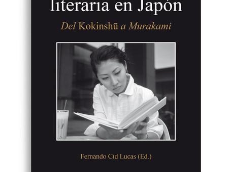 """Libro """"Teoría y crítica literaria en Japón: Del Kokinshū a Murakami""""."""
