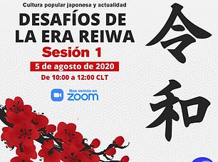 FAHU_Japón_2_Sesión_1_-_Cuadrado_A_1