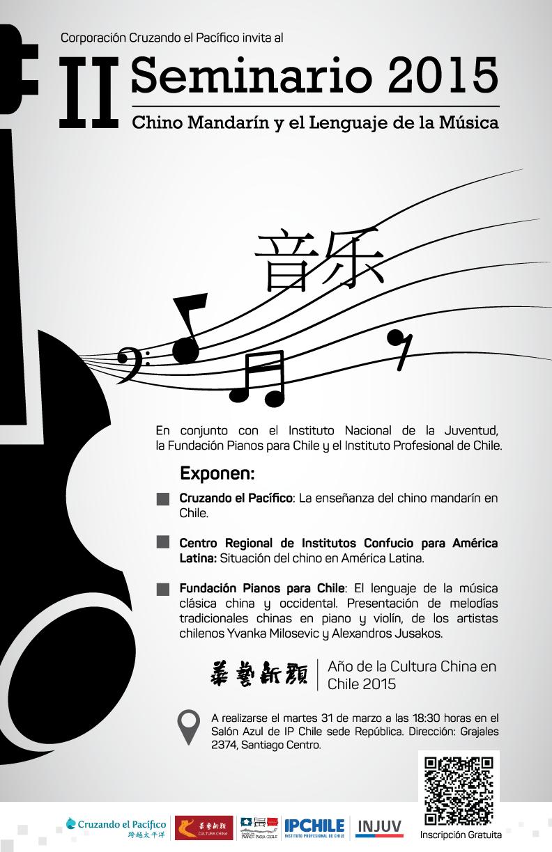 Afiche_CON_Logo.png
