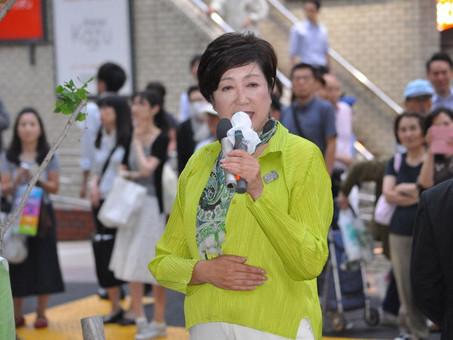 El juego incierto de la gobernadora de Tokio y el Primer Ministro de Japón