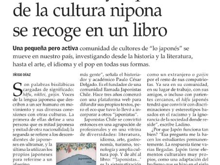"""Entrevista en diario """"El Mercurio"""" a Paulo Delgado, miembro de ALADAA Chile y fundador de"""